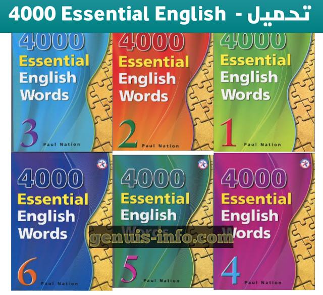 4000 Essential English Words Free pdf