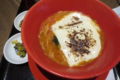 Ramen Kiou - tomato cheese ramen