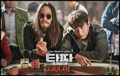 """TRAILER: """"Tazza 3 (타짜3)"""" -Tazza: One Eyed Jack- ¿Estáis preparados para hacer la apuesta de vuestras vidas?"""