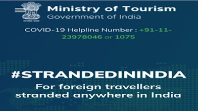 Ministry of Tourism launched Stranded in India portal to help foreign tourists stuck in India