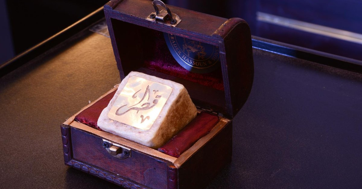 World's Most Expensive Bar of Soap