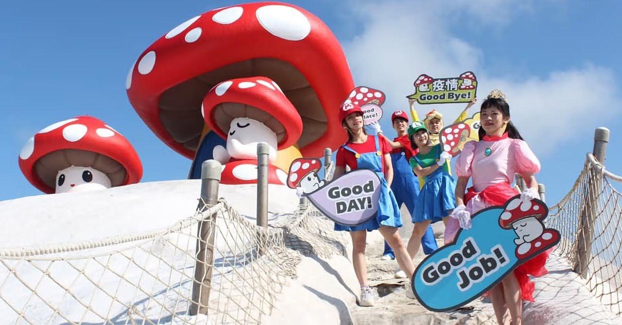 2021七股鹽山長出三朵巨大蘑菇「許願磨菇」 6公尺Good!菇菇公仔亮相 活動