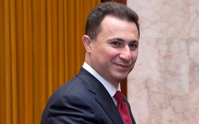 Σκόπια: Στη φυλακή στέλνουν τον ψευδομακεδόνα Νίκολα Γκρουέφσκι για σκάνδαλο 4,9 εκ. ευρώ