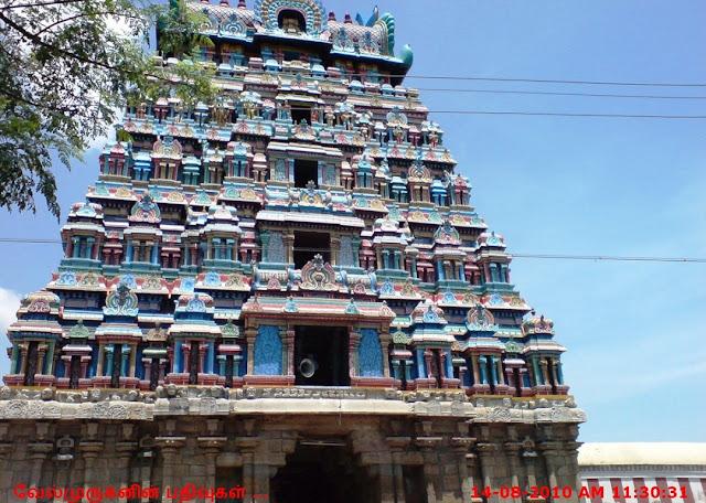 Vellai Vinayagar Temple