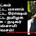 Mayilsamy's Speech about Jallikattu Ban issue   TAMIL NEWS
