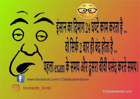 funny quotes   comedy shayari in Hindi