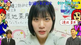 #STU48 no KuraCon ep04