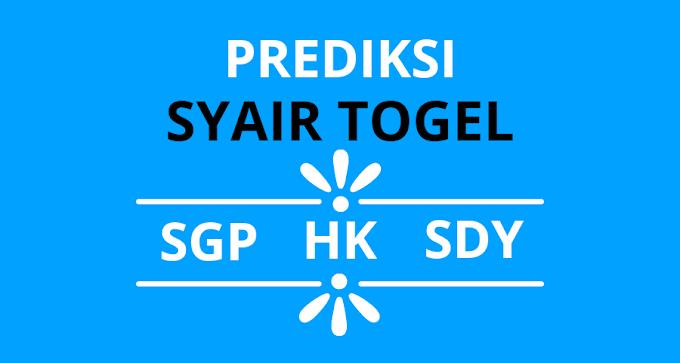 Bocoran Togel HK 18 Juli 2020