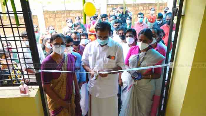 Material Collection Facility Center building inaugurated