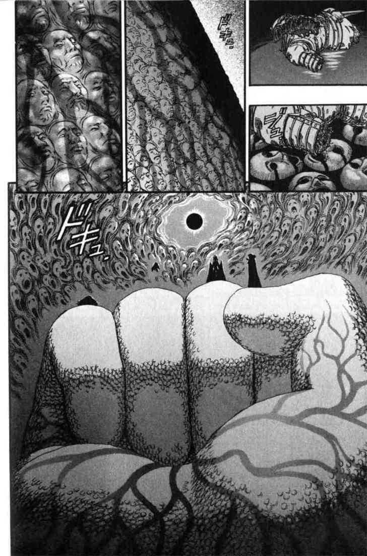 Komik berserk 100 - embrio bergerak 101 Indonesia berserk 100 - embrio bergerak Terbaru 17|Baca Manga Komik Indonesia
