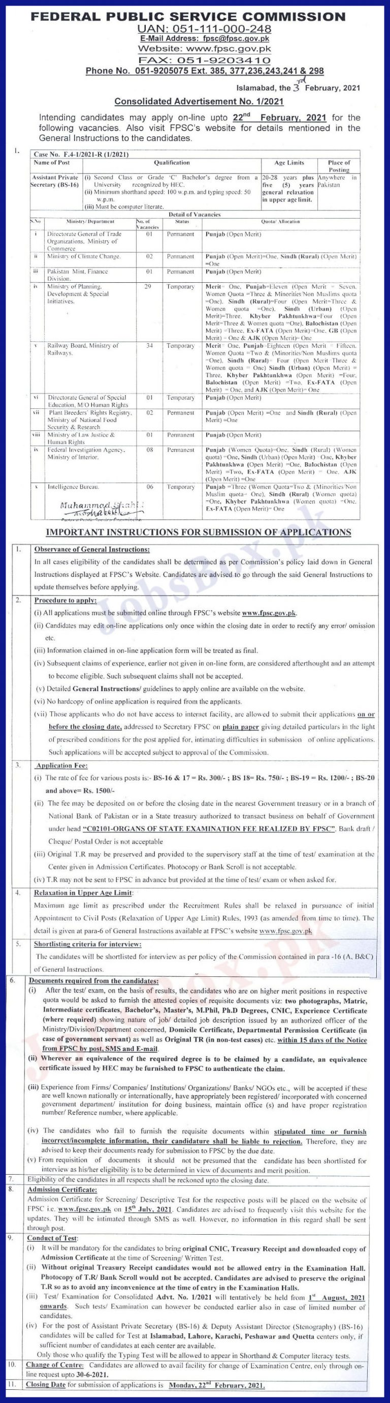 Latest Federal Investigation Agency FIA Jobs 2021