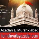 https://www.humaliwalayazadar.com/2019/09/azadari-e-murshidabad-nohay-2020.html
