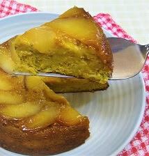 Upside-Down Cassava-Mango Cake with White Peaches (Paleo, Refined Sugar-Free, Grain-Free, Gut-Health, Gluten-Free) 2.jpg