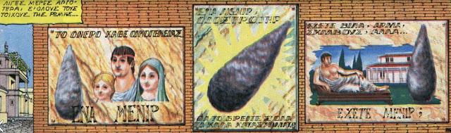 Το καταναλωτικό σύστημα στο τεύχος του Αστερίξ, Οβελίξ και Σία / Menhir advertisements in Obelix and Co.