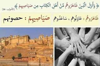 لفهم آيات القرآن الكريم 25.jpg