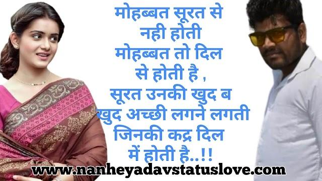Love Shayari in Hindi For Girlfriend लव शायरी प्रेमिका के लिए - हिंदी में शायरी