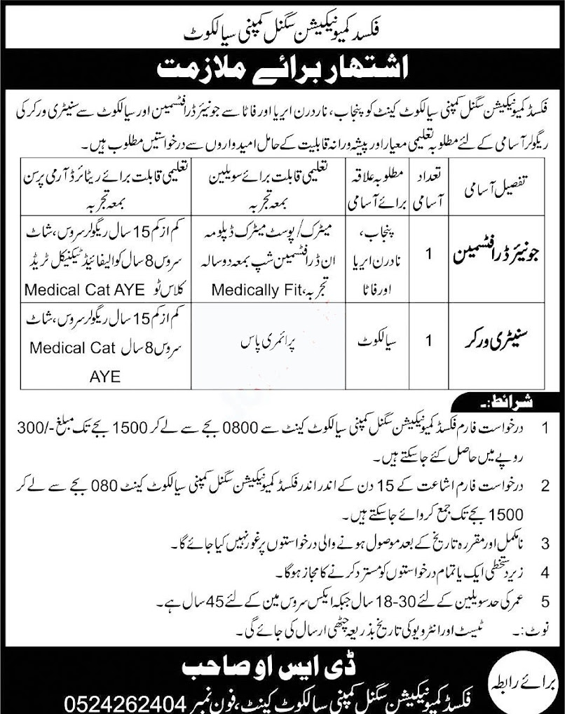 Latest Jobs in Fixed Communication Signal Company 2021