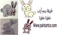 رسومات-اطفال-رسم-الأرنب-بالخطوات-بسهولة-ويسر-للاطفال-how-to-draw-rabbit-step-by-step
