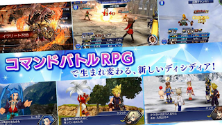 Game Dissidia Final Fantasy Opera Omnia Apk