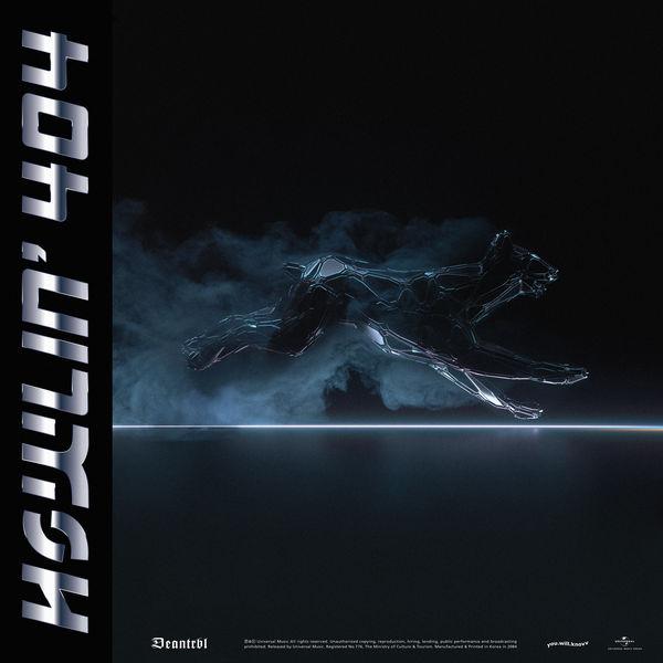 DEAN – Howlin' 404 – Single