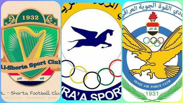 """جدول مباريات أندية """"القوة الجوية والشرطة والزوراء"""" في الدوري العراقي الممتاز للموسم المقبل (2020 - 2021)؟"""