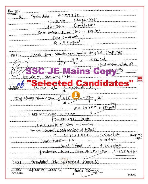 SSC-JE-Mains-Copy-Civil-Mechanical-Electrical