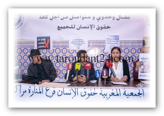 """تنظيم حقوقي يشتكي """"التضييق الرقمي"""" في مراكش"""