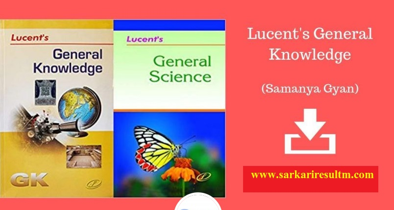 Lucent Objective General Knowledge Book PDF