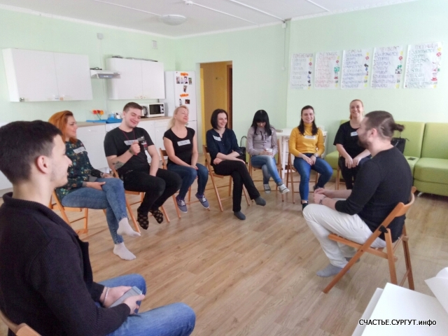 """Training for professionals, ANDOO """"Happiness"""""""