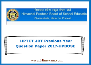 HPTET JBT Previous Year Question Paper 2017-HPBOSE