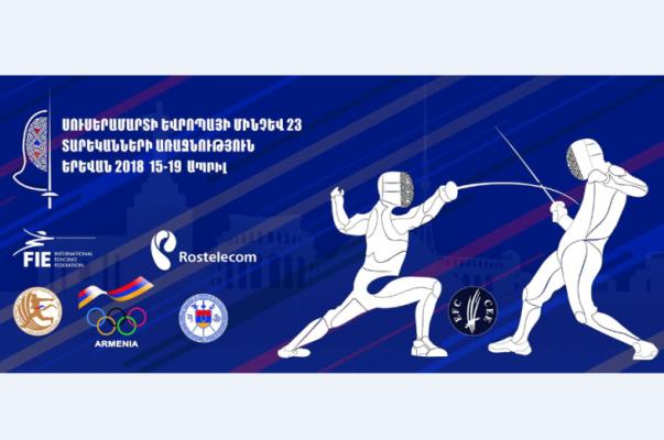 Lanzan Campeonato Europeo de la Juventud de esgrima