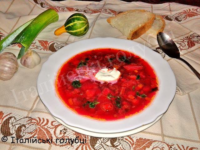 суп з гарбузом і буряками