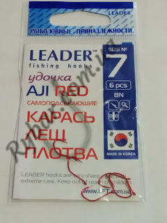 Leader AJI Red №7