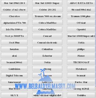 حمل برنامج  Get Master Code v3.5 لمعرفة الارقام الماستر لجميع الرسيفرات