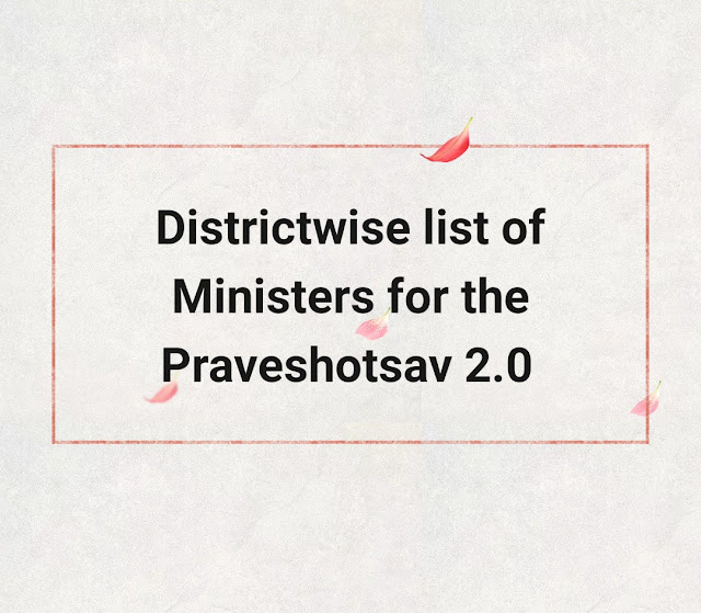 Districtwise list of ministers for praveshotsav 2.0