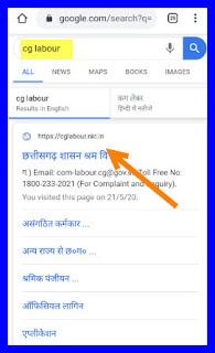 chhattisgarh minimum wages notification april 2020 pdf,cg minimum wages april 2020