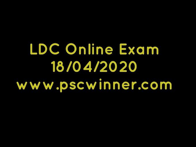 LDC Online Mock Test 18/04/2020-Topic-Winds
