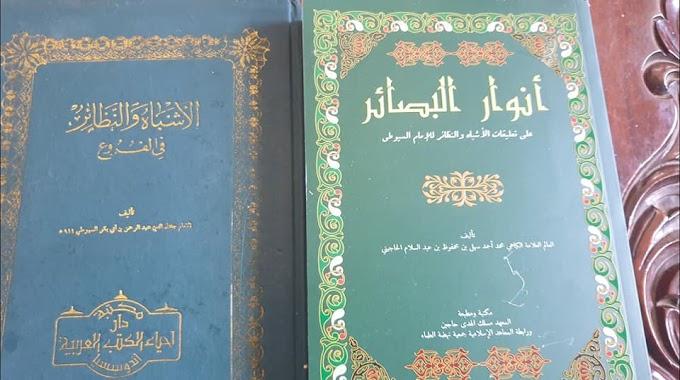 Kiai Sahal Mahfudh, Kitab Anwar Al Bashair, dan Tradisi Literasi Pesantren