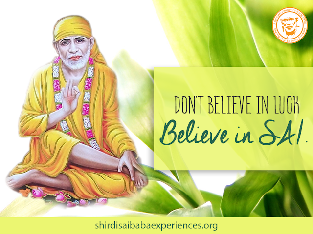 Prayer For Blessings - Anonymous Sai Devotee