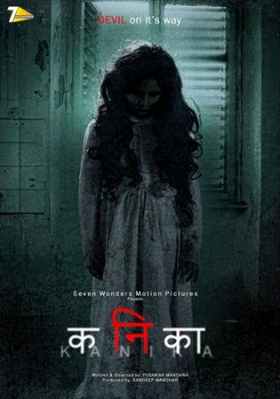 Kanika 2017 Full Marathi Movie 480p WEB-DL 350MB