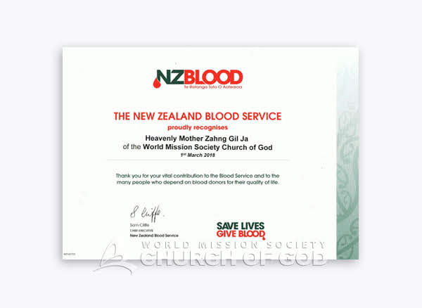 2018-03-01 New Zealand Auckland Blood Institute Certificate of Appreciation