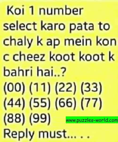 Koi 1 number select karo dare