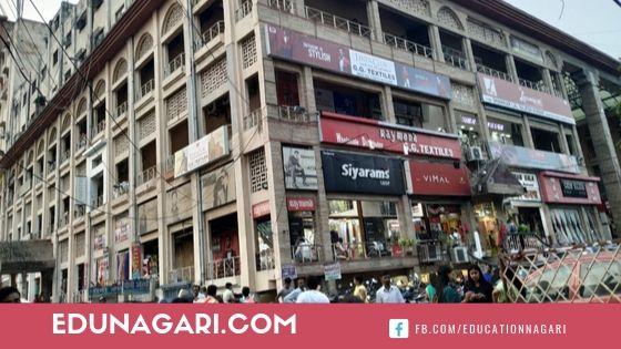 Patna ka khetan market