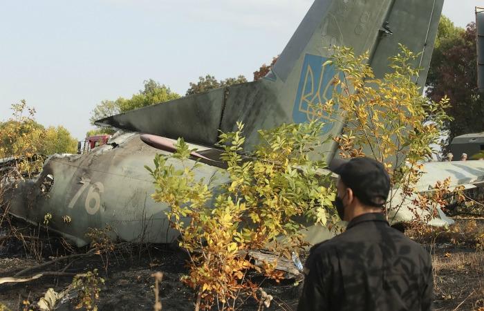 Розслідування катастрофи Ан-26 виявило системні порушення у організації польотів