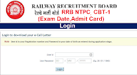 RRB NTPC Admit Card 2019 Exam Date,RRB Admit card Download 2019-RRB NTPC CBT-1 Admit Card 2019