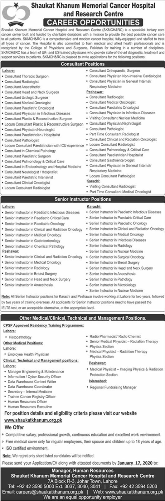 Jobs in Shaukat Khanum Memorial
