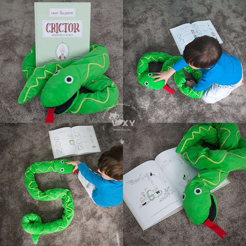 Carti pentru copii, crictor, serpisorul cel bun, tomi ungerer, personaje carti copii, carti mult iubite, vixyro, povesti, carte poveste copii, carti superbe pentru copii