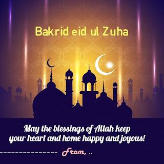 Happy Eid Ul Adha wallpaper 2019