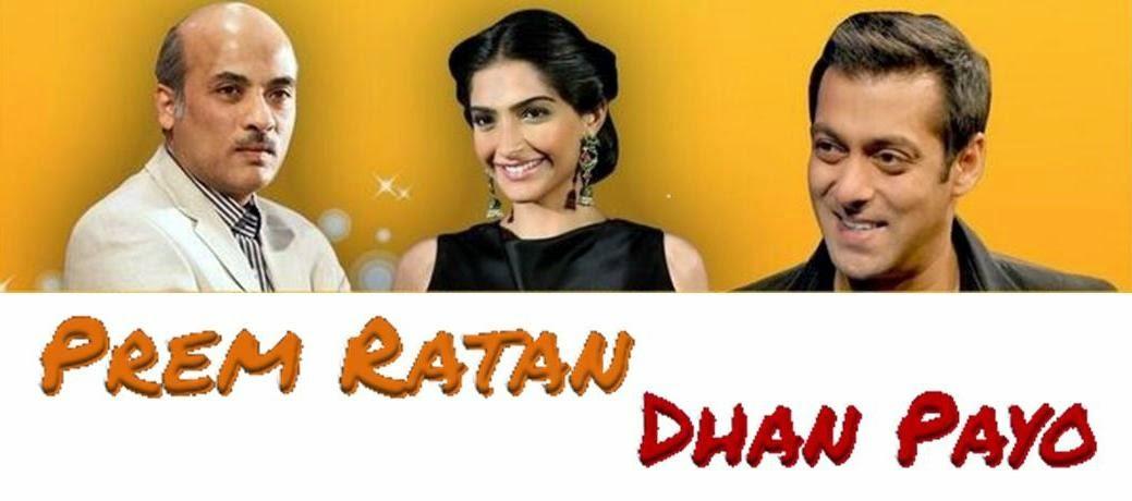 Prem Ratan Dhan Payo movie director Sooraj Barjatya, hero Salman Khan and heroine Sonam Kapoor