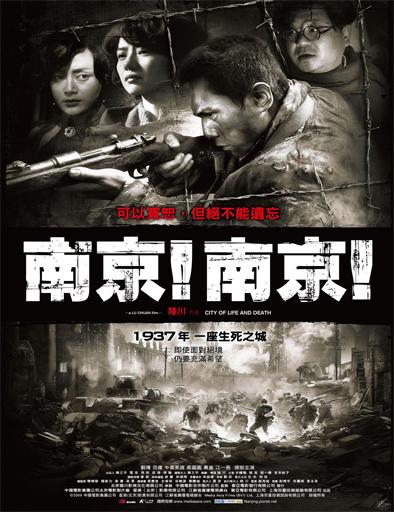 Ver Ciudad de vida y muerte (2009) Online